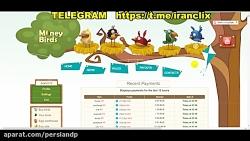 کسب درآمد از سایت مانی برد moneybirds
