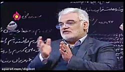 ماجرای اجحاف یک استاد در نمره دختر حاج قاسم سلیمانی