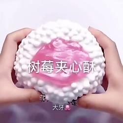 ترکیب اسلایم خامه ای با متالیک