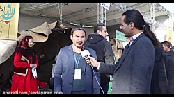 حمید جاهدی فعال بومگردی در نمایشگاه بین المللی گردشگری تهران