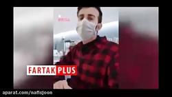 جوان ایرانی ساکن ووهان چین که سمبل مبارزه با کرونا شد