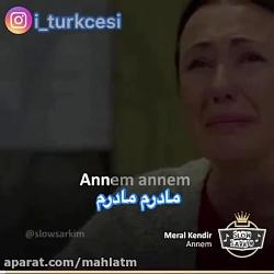 آهنگ غمگين مادر