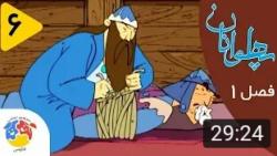 پهلوانان نمیمیرند , پیکی از خیوه,  کارتون فصل ۱ قسمت ۶