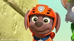 انیمیشن سگهای نگهبان - قسمت 52