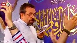 مولودی خوانی محمود کریمی - ولادت حضرت زهرا