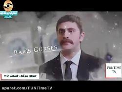 سریال ترکی سوگند قسمت 185 #سریال ترکی قسم yemin زیرنویس قرارگرفت