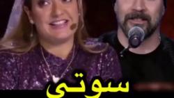 سوتی جدید مهناز افشار در مسابقه پرشیا گات تلنت ! رابطه؟!!!