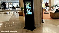 نصب کیوسک اطلاعاتی لمسی