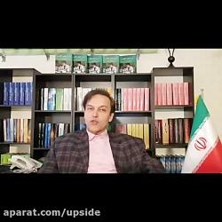 پرسش و پاسخ با استاد محمدرضا صفاری: خواص گیاه آلو وحشی