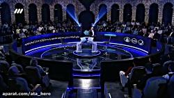 مسابقه برنده باش با اجرا محمدرضا گلزار قسمت 13