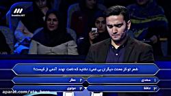 مسابقه برنده باش با اجرا محمدرضا گلزار قسمت 16