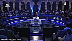 مسابقه برنده باش با اجرا محمدرضا گلزار قسمت 18