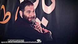 محمد حسین حدادیان ایام فاطمیه اول ۹۸ محفل شاهرود-روضه حضرت رقیه