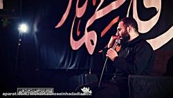 محمد حسین حدادیان ایام فاطمیه اول ۹۸ محفل شاهرود-روضه حضرت زهرا