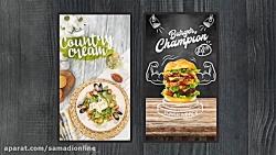 پروژه آماده افترافکت رستوران  Videohive Restaurant Promo-Social Network