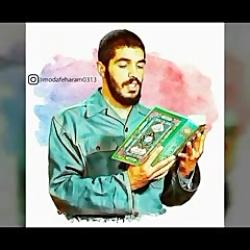 صوت شهید ابراهیم هادی ۵ روز قبل از شهادت که پس از ۳۵ سال منتشر شد!