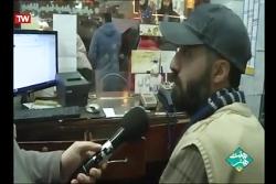 گزارش همزمانی سی و هشتمین جشنواره فیلم فجر در رشت