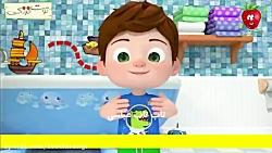 آهنگ شاد کودکانه کوچولو و دستشویی | توت فرنگی