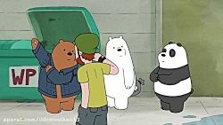 دانلود کارتون سه خرس کله پوک ماجراجو فصل 1 قسمت 9 دوبله فارسی