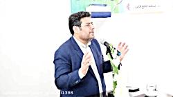 سخنرانی سید جواد احمدی ...