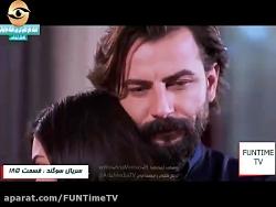 سریال ترکی سوگند قسمت 185 با زیرنویس فارسی #سریال ترکی قسم yemin با زیرنویس