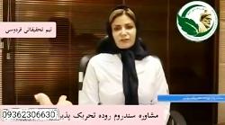 علائم سندروم روده تحریک پذیر و راه درمان در ایران اعلام شده؟!