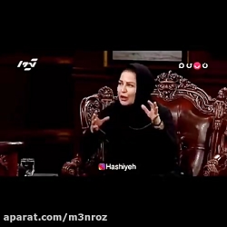 تعجب مهران مدیری از سن اکرم محمدی (برنامه دورهمی)