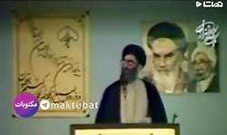 سخنرانی مقام معظم رهبری در نمازجمعه