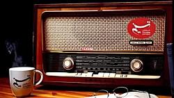 رادیو تسنیم 13