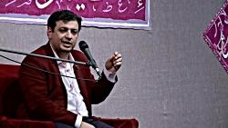 سخنران/استاد علیاکبر رائفیپور