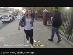 مقایسه پیاده روی با دو حجاب متضاد در بین مردم چشم و دل سیر نیویورک
