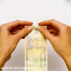 40 ترفند جالب و متنوع با استفاده از پول در چند دقیقه
