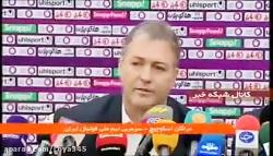 اسکوچیچ، سرمربی جدید تیم ملی فوتبال ایران