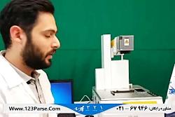 دستگاه لیزر جدا کننده Lcd از فریم