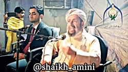دولت باید زمین مناسب دراختیارجوانها قرار دهد درود بر شرفت بزرگ مرد شیخ امینی