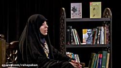 فیروزه فصل 2 قسمت 16 _ سارا عرفانی