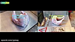 دستگاه پوستکن مرغ( روش پوستگیری از ران مرغ)