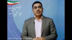 کلیپ تبلیغاتی شماره 1 دکتر علی رضازاده: نامزد مستقل کاشان، آران و بیدگل