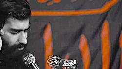 ( وفات حضرت ام البنین سال ۹۸) #کربلایی محمود عیدانیان#شور#هیئت_فاطمیون_مشهد_ا