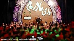 محمد حسین حدادیان ایام فاطمیه ۹۸ هیئت جنت العباس کاشان-ساقی کوثر السلام