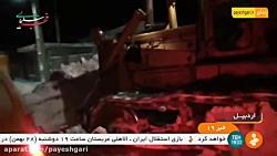 بر طرف شدن مشکل برق استان اردبیل