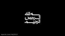 قرائت حسن صالحی وند - حسینیه امام رضا(ع) اهواز