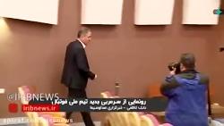 حواشی نشست خبری سرمربی جدید ایران