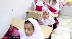 خواندن شعر ای ایران پیش دبستان، دبستان دخترانه پروین اعتصامی کرج