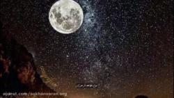 دکلمه شعر می تراود مهتاب | نیما یوشیج | استاد محمدعلی حسینیان | کلاس فن بیان