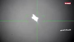 لحظه سرنگونی جنگنده عربستان در یمن