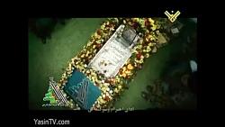 عماد مغنیه - فرمانده حزب الله