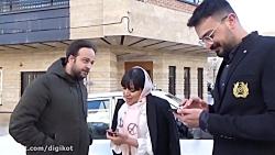 دوربین مخفی فارسی فرندز - عروس فراری