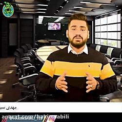 طب اسلامی فقر کلسیم ضعف مفاصل استخوان استاد مهدی سبیلی
