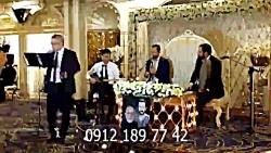 مداحی گروه عرفانی ۰۹۱۲۱۸۹۷۷۴۲ ^ با نی و دف ^ مداحی متوفی به همراه نی مجلس ختم